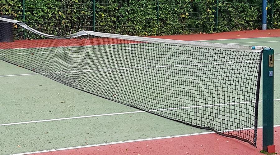 Low-quality tennis net